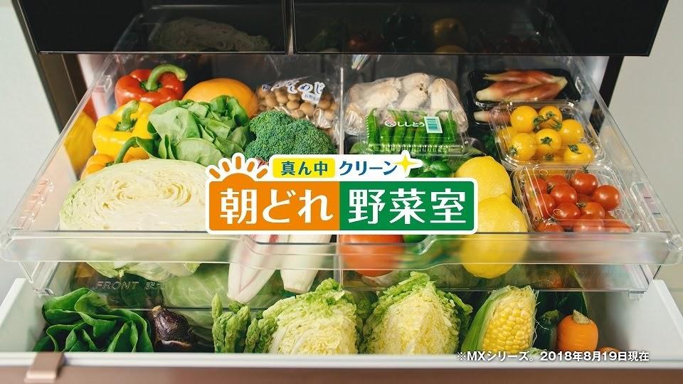【画像】真ん中クリーン朝どれ野菜室