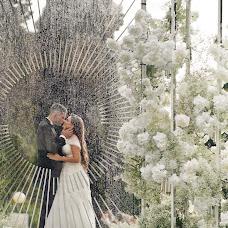 Vestuvių fotografas Andrey Nastasenko (Flamingo). Nuotrauka 07.08.2019