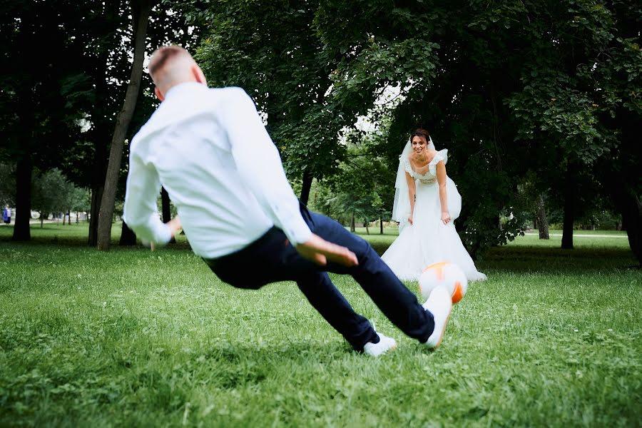Wedding photographer Evgeniy Oparin (oparin). Photo of 20.08.2020