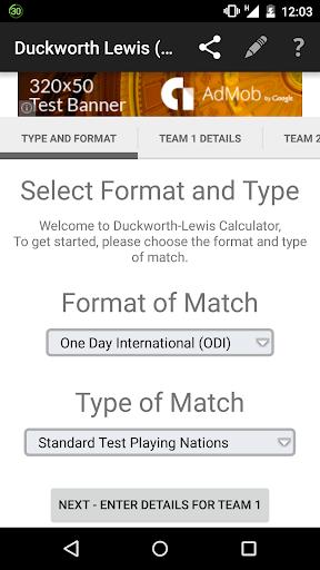 Duckworth Lewis Calculator