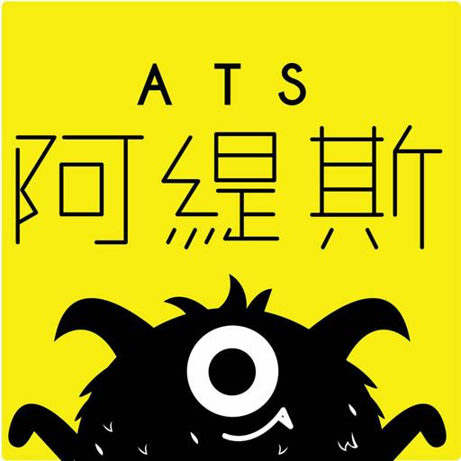 阿緹斯:超人氣日韓飾品專賣 購物 LOGO-玩APPs