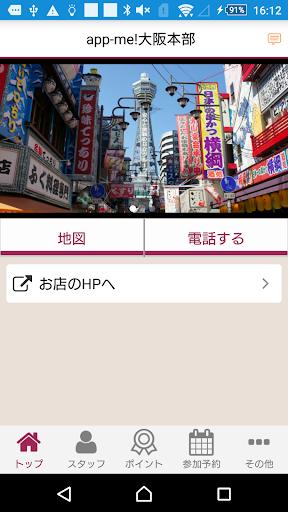 app-me!u5927u962au672cu90e8 2.3.0 Windows u7528 1