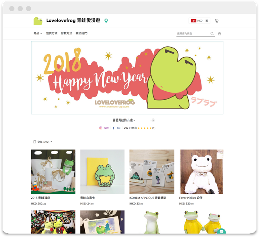 lovelovefrog storefront