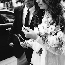 Wedding photographer Anna Zabrodina (8bitprincess). Photo of 16.11.2018
