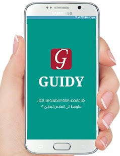 Guidy - náhled