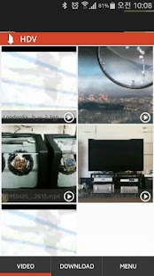 HD Video Downloader- screenshot thumbnail