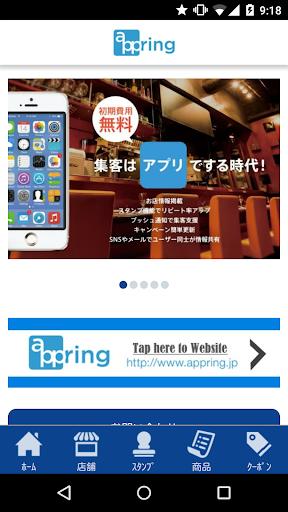 appring 1.11.0 Windows u7528 1