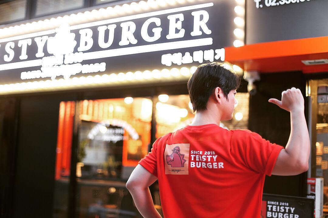tei burger profit 1