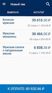 0.1.69 MOD Apk Download 3