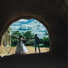 Wedding photographer Sergey Khokhlov (serjphoto82). Photo of 10.06.2019