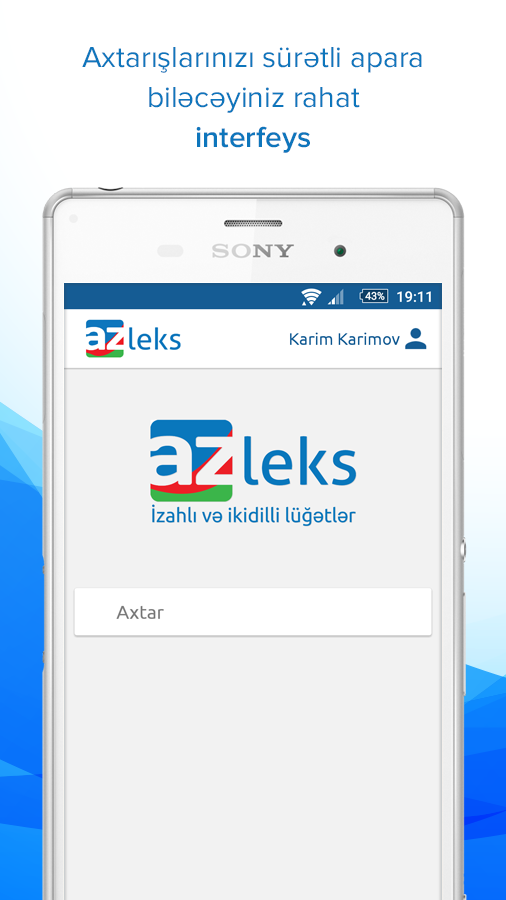 Azleks- screenshot
