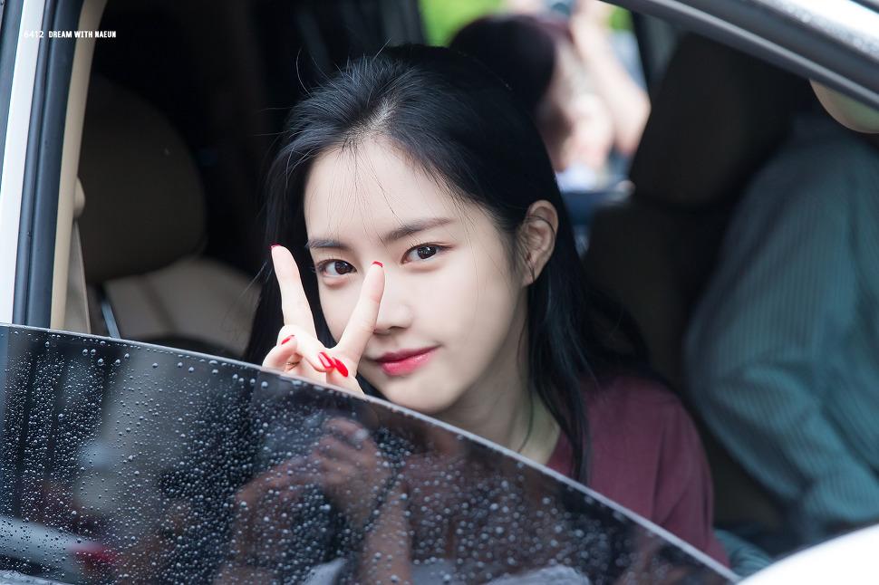 son naeun instagram ladder 8