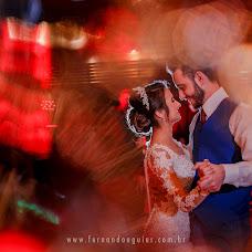 Wedding photographer Fernando Aguiar (fernandoaguiar). Photo of 26.07.2018