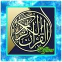 Complete Al Quran Mp3 Offline icon