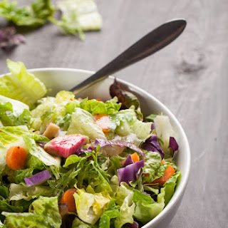 Gourmet Italian Garden Salad Recipe