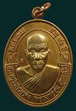 เหรียญโบว์รุ่นแรก หลวงปู่อุ้น วัดตาลกง เนื้อทองแดง