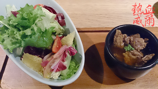 食記:王品集團.陶板屋(三訪)@ 七張捷運站