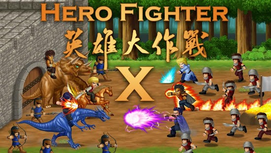 Hero Fighter X- screenshot thumbnail