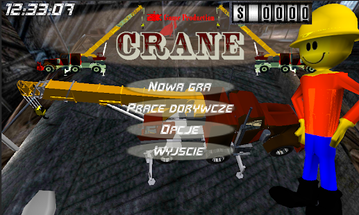 Crane- screenshot thumbnail