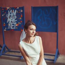 Wedding photographer Dasha Lyskovec (DASHALYSKOVETS). Photo of 07.05.2015