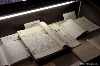 Photo: ここには春琴抄の自筆原稿(複写)など谷崎と当時の倚松庵を偲ぶ品々の展示スペースとなっている。