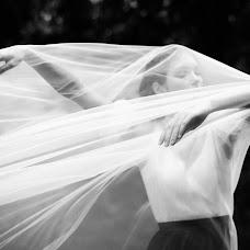 Wedding photographer Maksim Gorbunov (GorbunovMS). Photo of 23.05.2017