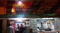 Sadhguru Chinese Food Corner photo 3