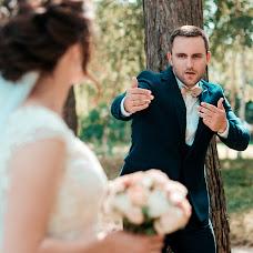 Wedding photographer Sofіya Yakimenko (sophiayakymenko). Photo of 10.10.2017