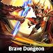 命運戰歌M-Brave Dungeon - Androidアプリ