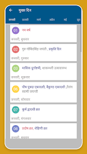 2020 Calendar Apk  Download For Android 6