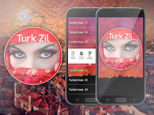 トルコの着メロ