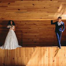 Fotógrafo de bodas Victor hugo Morales (vhmorales). Foto del 14.02.2017
