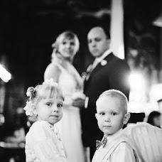Wedding photographer Ekaterina Aleshinskaya (Catherine). Photo of 14.08.2013