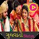 Gujarati Video Status Download on Windows