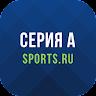 ru.sports.serie_a