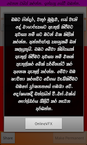 Sinhala Text Photo Editor screenshot 13