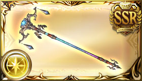 十天光輝の錫杖
