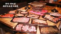 豚野日式炭火燒肉-竹北店