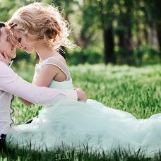 Wedding photographer Alena Korchagina (fotoceh1). Photo of 30.06.2018