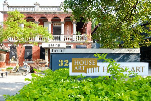 紅樓 House + Café 1910中壢燃藜第紅樓