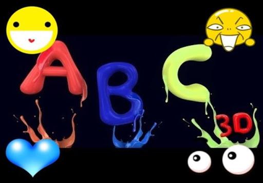 ABC歌對於兒童