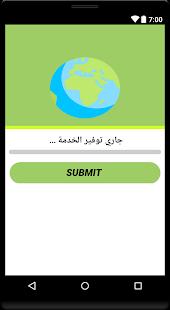 أفضل تطبيقات فتح المواقع المحظورة جديد 2018 - náhled