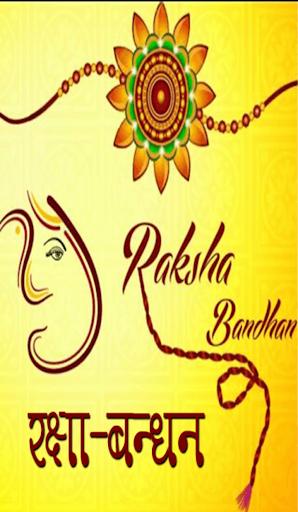 Download Rakhi Ringtone Wallpaper 2016 Google Play Softwares
