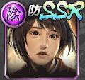 マキムラマコト(SSR)