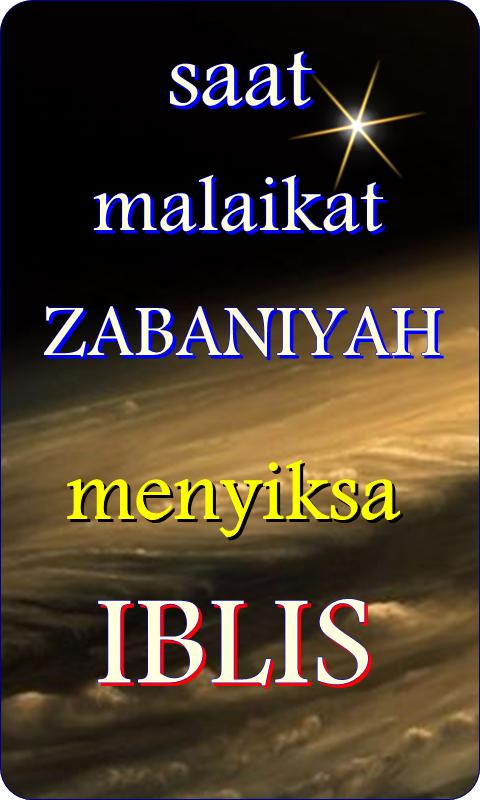 Tugas Malaikat Zabaniyah : tugas, malaikat, zabaniyah, Malaikat, Zabaniyah, Ketika, Menyiksa, Iblis, 1.0.1, Download, Com.malaikatzabaniyahketikamenyiksaiblis.forextrandingonline