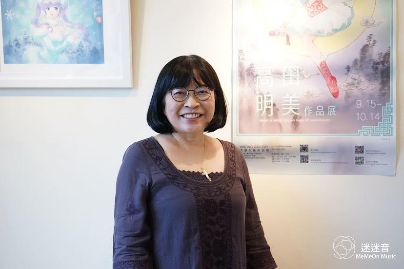 [迷迷動漫] 「魔法小天使」高田明美 原畫展「要先自己覺得可愛幸福才畫得出來可愛女孩!」