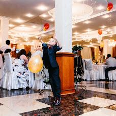 Wedding photographer Lyubov Pogodina (armastus). Photo of 14.09.2018