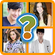 Download Actor Actress Thai quiz For PC Windows and Mac