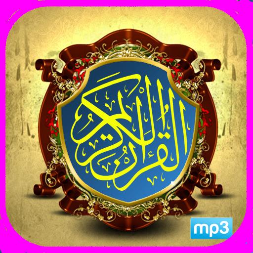 Quran mp3: voice abd basit – Apps bei Google Play