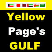 YELLOW PAGES - GULF